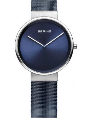 Bering Classic 14531-307