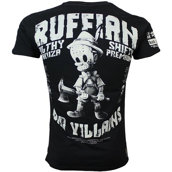 Pánská trička pánské tričko Yakuza Premium 2817 NEW-17706